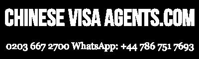 Chinese Visa Agents China Visa Agency UK USA Canada Europe
